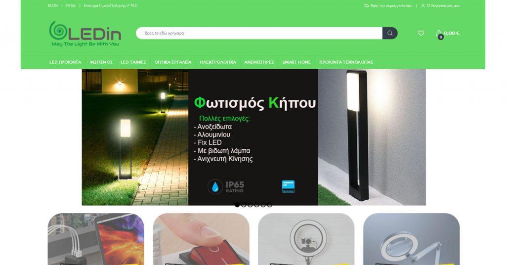 Ηλεκτρονικό Κατάστημα LEDin