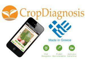 crop diagnosis