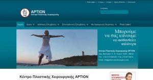 site artion-plasticsurgery