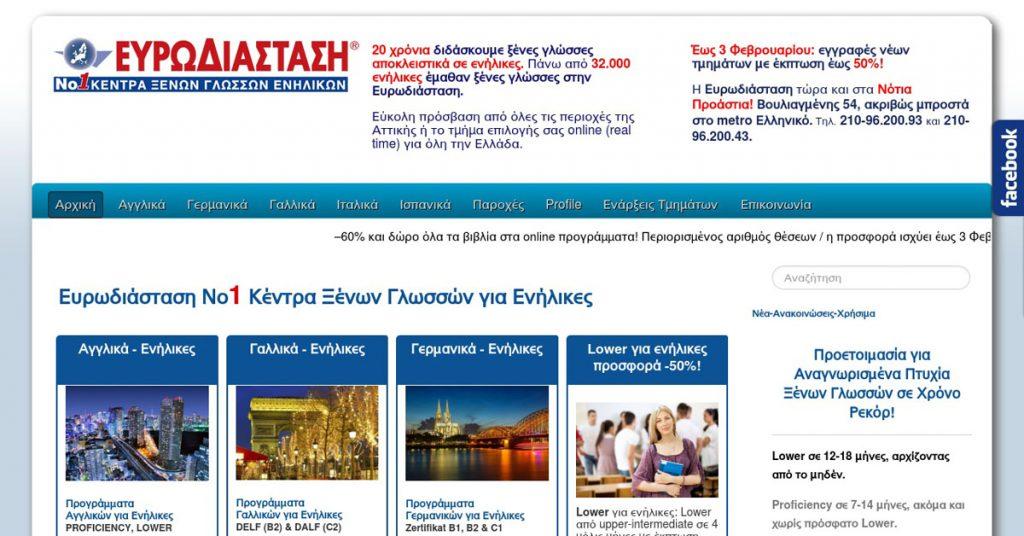 site-eurodiastasi