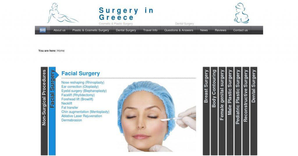 site surgeryingreece
