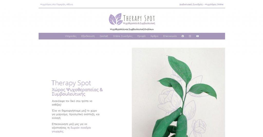 Therapy Spot - Κωνσταντίνα Μπασκουρέλου Ψυχολόγος